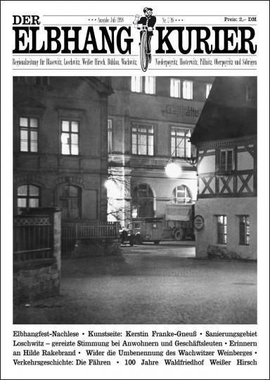 Ausgabe Juli 1998