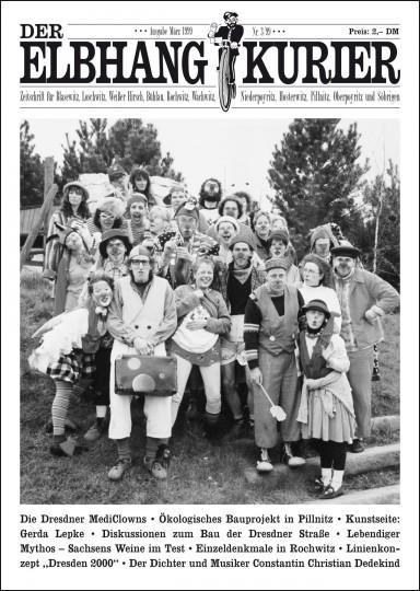 Ausgabe März 1999