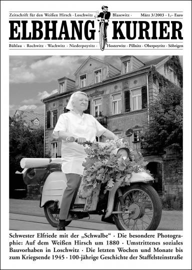 Ausgabe März 2003