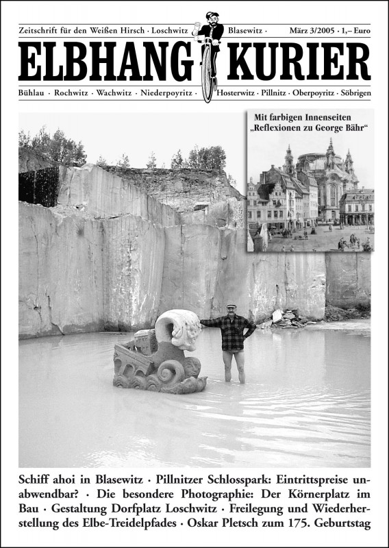 Ausgabe März 2005
