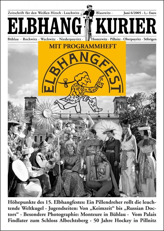 Ausgabe Juni 2005